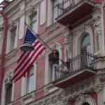 Генконсульство США в Петербурге закрывается