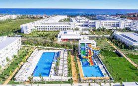 Новый аквапарк открылся в Доминикане
