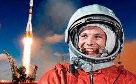 Сегодня во всём мире отмечают День космонавтики