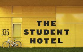 Сеть Student Hotel планирует расширение по всей Европе