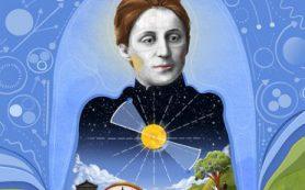 Эмми Нётер – женщина, которая изменила «лицо» физики