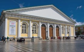 В «Манеже» завершается фестиваль «Архитектурное наследие»