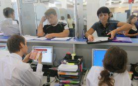 Введение аккредитации может привести к закрытию визовых центров