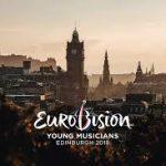 """В Эдинбурге готовятся к проведению """"классического Евровидения"""""""