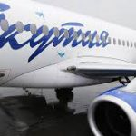 «Якутия» сократит чартеры в сентябре