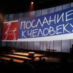 """На фестивале """"Послание к человеку"""" покажут фильм """"Акварель"""" Косаковского"""
