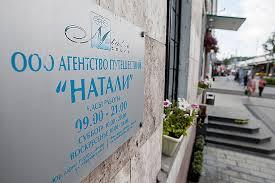«ТУРПОМОЩЬ» установила порядок выплат клиентам «Натали Турс»