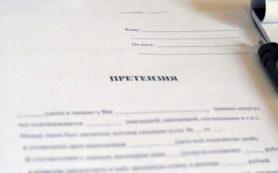 Как вести себя агентствам в ситуации с «РоссТром»? Советы юристов