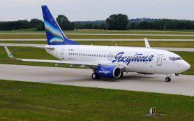 «Якутии» запретили выполнять международные рейсы