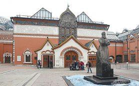 Третьяковская галерея продлевает часы работы выставки Архипа Куинджи
