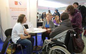 Крупнейшие компании Петербурга предложат трудоустройство инвалидам
