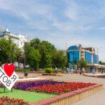 Ростов-на-Дону — город, в который хочется вернуться