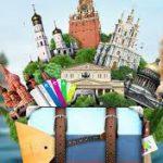 Осенний отпуск. Российские туристы выбрали лучшие страны и города