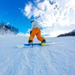 Подмосковные горнолыжные трассы откроются в начале декабря