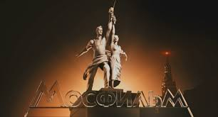 Главная киностудия страны «Мосфильм» отмечает свой 95-й день рождения