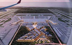 Turkish Airlines полетит из Москвы в новый аэропорт Стамбула