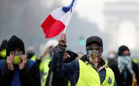 МИД предупредил туристов о протестах в Париже 12 января