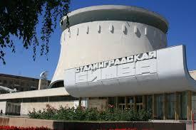 В музее-заповеднике «Сталинградская битва» открывается выставка «Символ Победы»