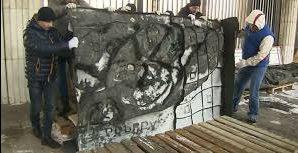 Третьяковская галерея восстановит рельеф Ивана Шадра «Борьба с землей»