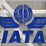 Ассоциация воздушного транспорта против введения турналога на Бали