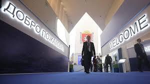 Куда приведёт Россию «Инновационный шелковый путь» обсудили на ЯМЭФ