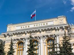 ЦБ отучит мошенничать: как банки обманывают вкладчиков