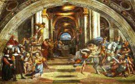 В Ватикане выставлен гобелен с изображением «Тайной вечери»