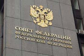 Совет Федерации утвердил закон о борьбе с театральными спекулянтами
