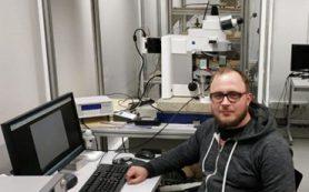 Ученые БФУ и МГУ разработали принципиально новый сенсор магнитного поля