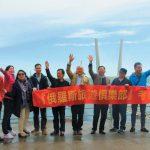 Турбизнес Приморья: ситуация с китайским туристами в регионе катастрофическая
