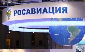 Росавиация дала рекомендации по возвращению россиян из Грузии