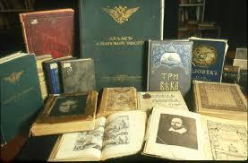 Эрмитаж представляет редкие учебные издания из своих фондов