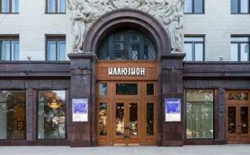 В «Иллюзионе» пройдет авторский фестиваль Виталия Максимова «Крепость духа»