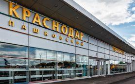 Международный аэропорт Краснодар обслужил более 3 млн пассажиров за 8 месяцев