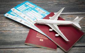 За полгода стоимость авиабилетов в России выросла на 7%