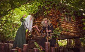 На горном курорте «Горки Город» открылся дивный лес Wonder Land