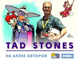 В Москву впервые приехал Тэд Стоунс