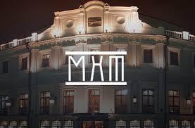 В МХТ им. Чехова наградили сотрудников за многолетнюю службу в театре