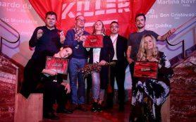 Картина Сергея Урсуляка «Ненастье» получила главный приз фестиваля Serial Killer
