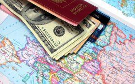Виза в Саудовскую Аравию для россиян будет стоить почти 120 долларов