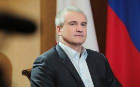 В 2020 году в Крыму введут налоговые каникулы для небольших отелей