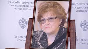 В Санкт-Петербурге простились с Людмилой Вербицкой