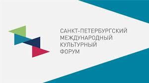 На Санкт-Петербургском культурном форуме прошла конференция «75-летие Великой Победы»