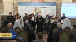 В Храме Христа Спасителя наградили лауреатов XIV Открытого конкурса «Просвещение через книгу»
