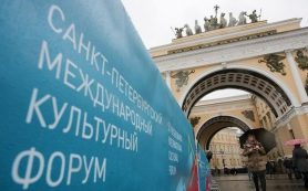 Более 30 музеев можно посетить бесплатно во время VIII Санкт-Петербургского культурного форума