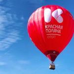 На курорте «Красная Поляна» откроют три новых отеля