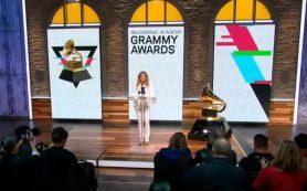 Стали известны номинанты на премию Grammy 2020