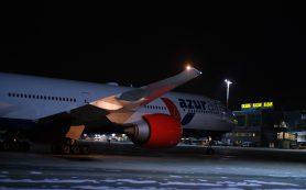 AZUR air запустила рейс из Татарстана в Доминикану