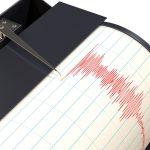 МИД предупредил туристов о землетрясении на Филиппинах