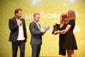В Москве наградили лучших представителей индустрии гостеприимства
